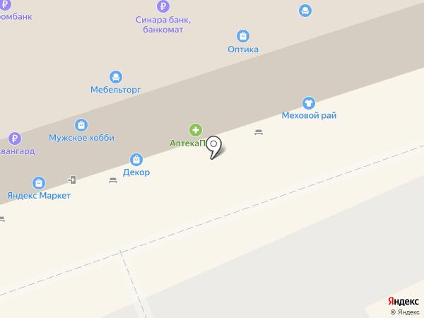 Амилия на карте