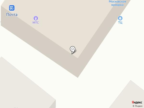 Цифроград на карте