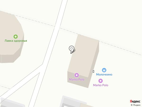 Молочкино на карте