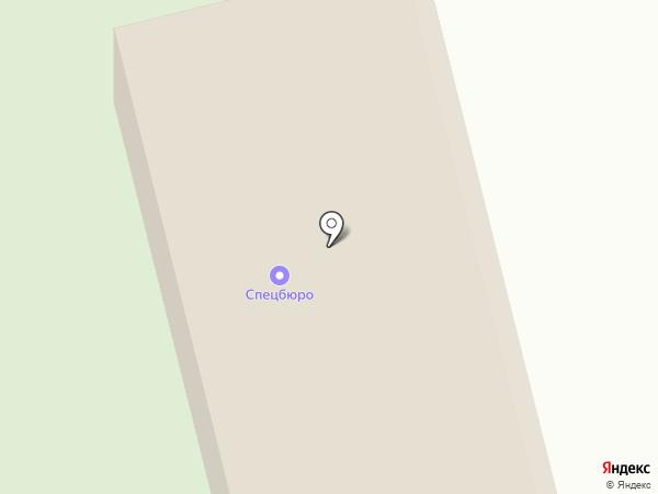 Спецбюро, МУП на карте