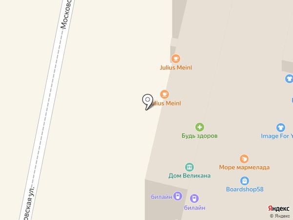 Boardshop на карте