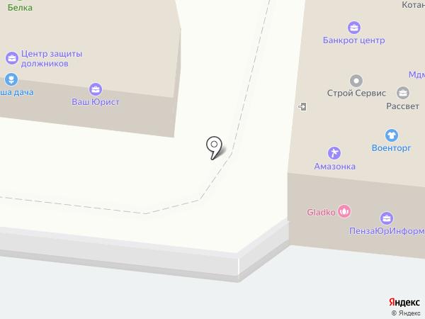 Поволжье Строй Сервис на карте
