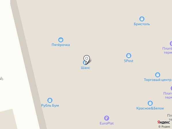 МОЙ ДОМ технологии уюта на карте