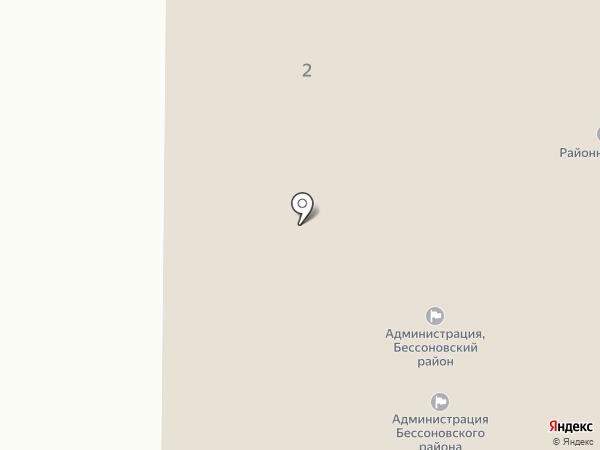 Администрация Бессоновского района на карте