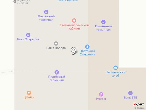 Спорт, туризм, рыбалка на карте
