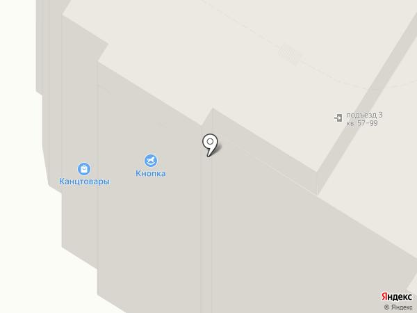 Пензастрой-сервис Терновский на карте