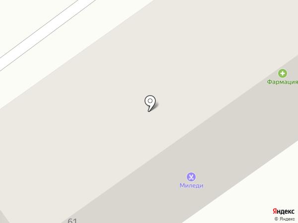 Фармация, ГУП на карте