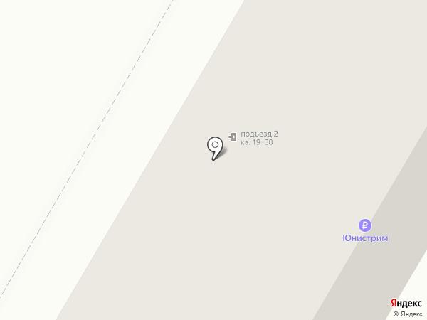 Почтовое отделение №17 на карте