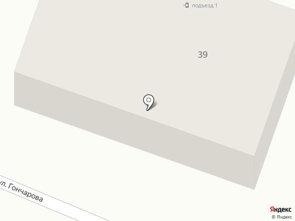 Радиотелевизионный передающий центр Республики Мордовия на карте