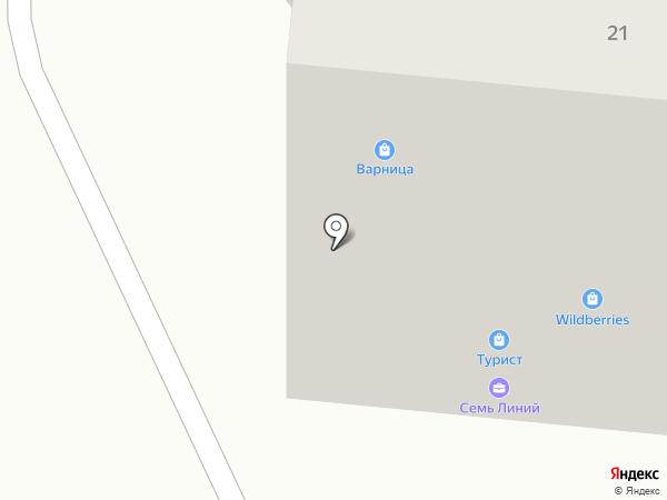 АвтоЗапчасть на карте