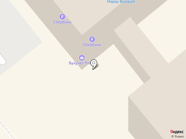 Цитрон на карте