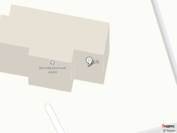 Храм Богоявления Господня на карте