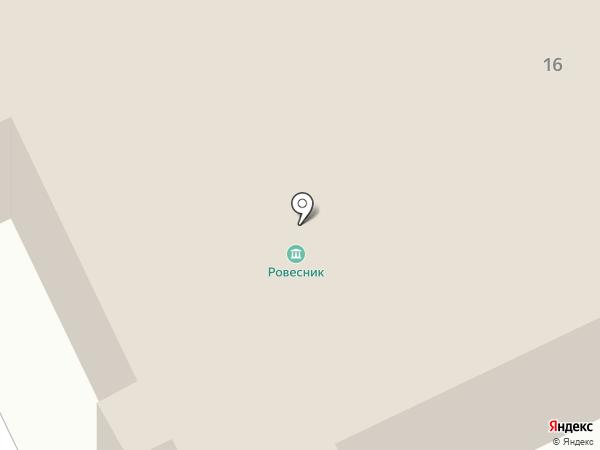 Ровесник на карте