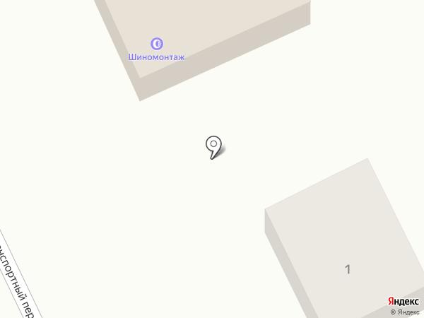 ЛеонСтрой на карте