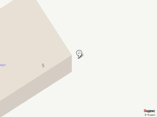 Сартехэксперт на карте