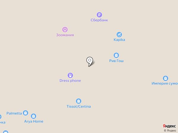 Peche Mignon на карте