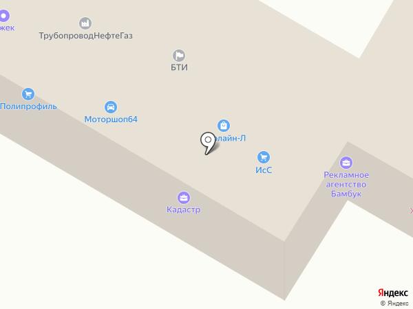 Пласт Сервис на карте