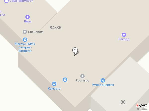 АЛКОМ на карте