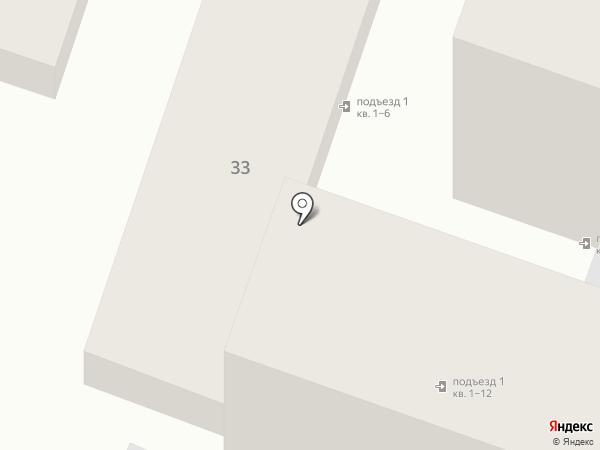 СБФ Бухгалтерия на карте