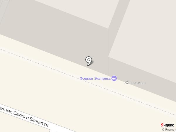 Green shop на карте