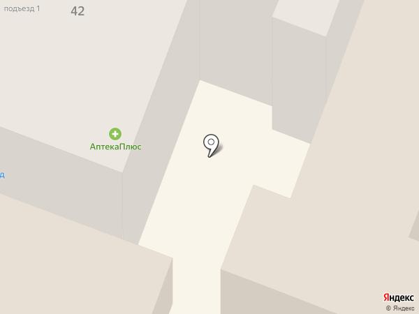 Тофа на карте