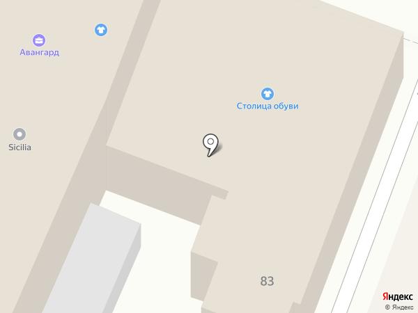 Столица Обуви на карте