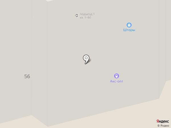 СантехХаус на карте