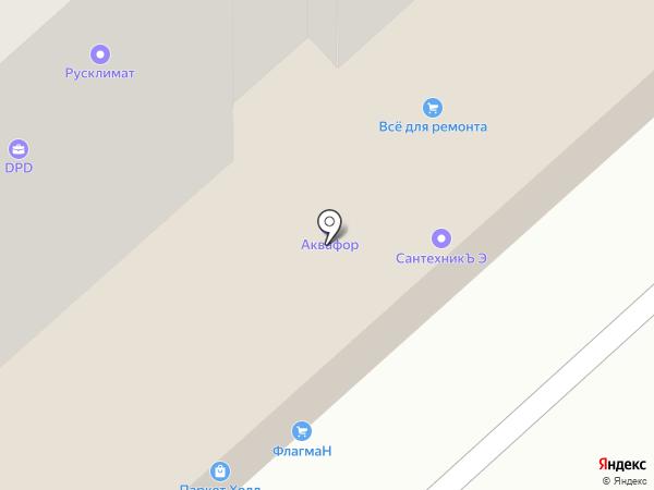 Стройка и Ремонт на карте