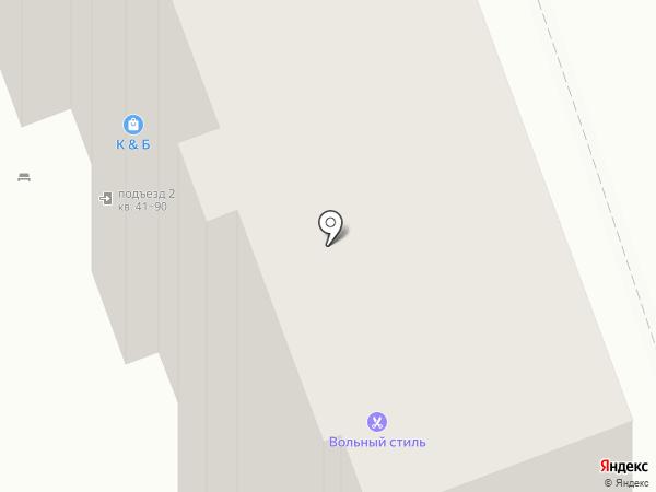 Ермина на карте