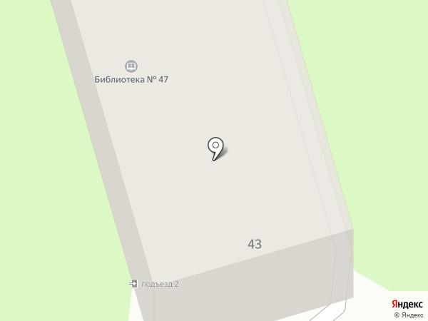 Библиотека №47 на карте