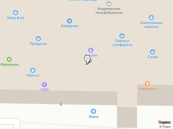 Рыбный базар на карте