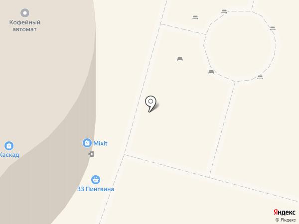 Hot Stone на карте