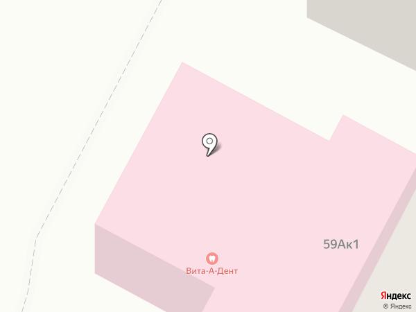 Вит-А-Дент на карте
