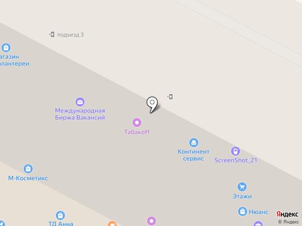 Магазин спорттоваров на карте