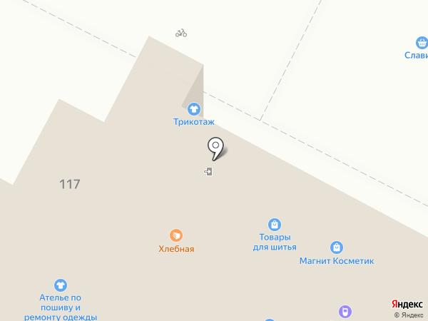 Сеть мастерских по ремонту одежды на карте
