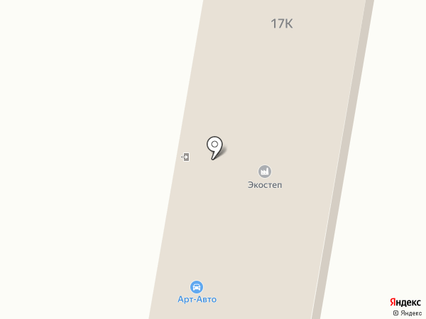 Арт-АВТО на карте