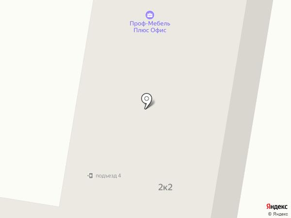 Bosch-Serviсe на карте