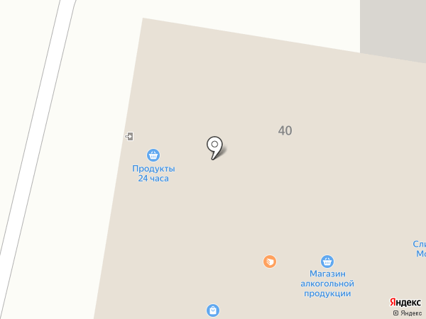 Дорожное на карте