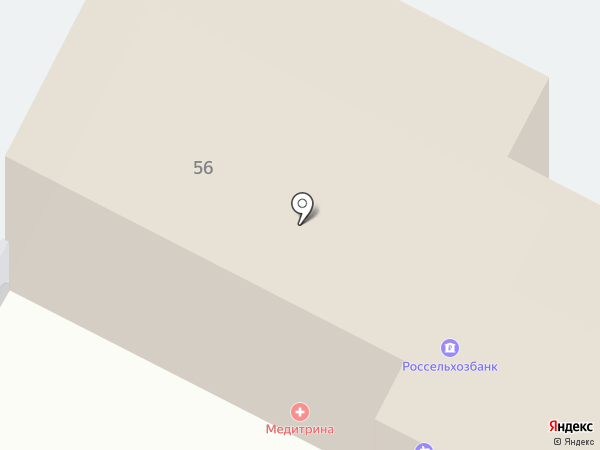 Калипсо на карте