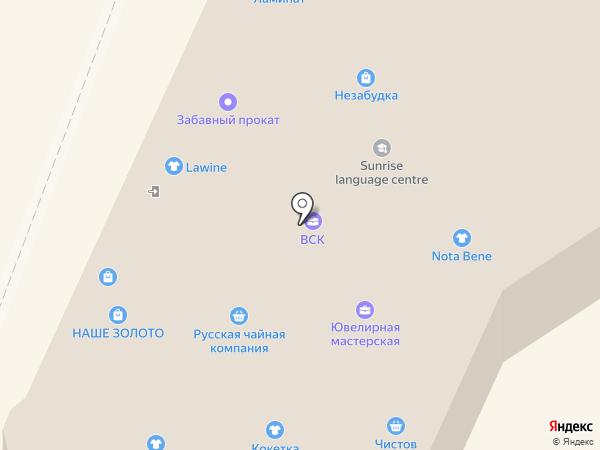 Анастасия-LONDA на карте