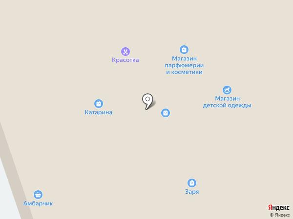 Светорай на карте