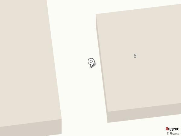 ЭкспрессДеньги на карте