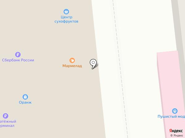 Аптека №72 на карте