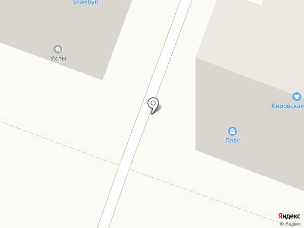 Твой Стиль на карте
