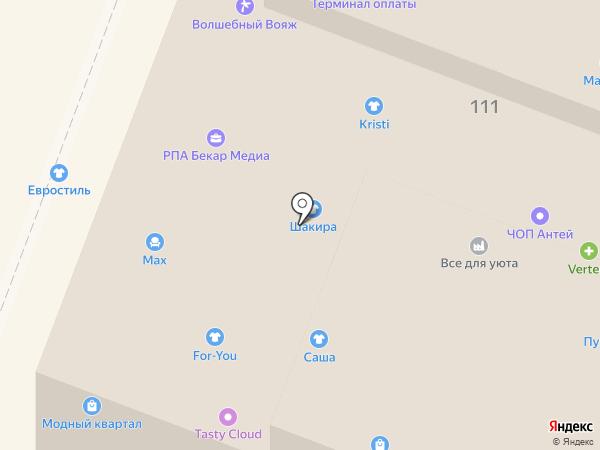 Нофелетмаркет на карте
