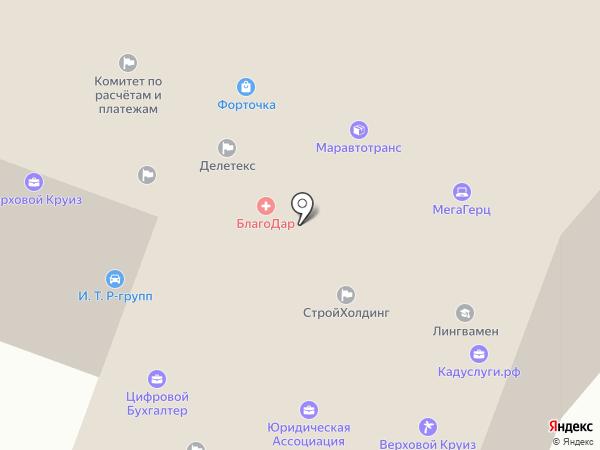 Строй-Ола на карте