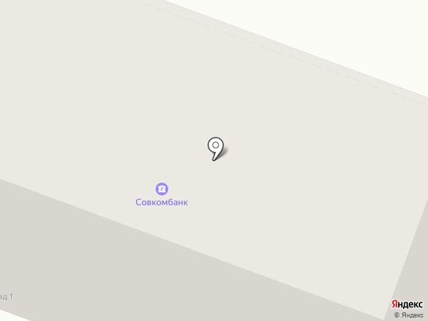 Платежный терминал, Совкомбанк, ПАО на карте