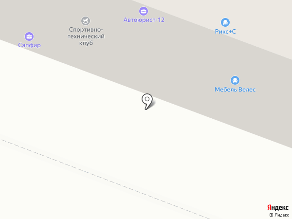Фристайл на карте