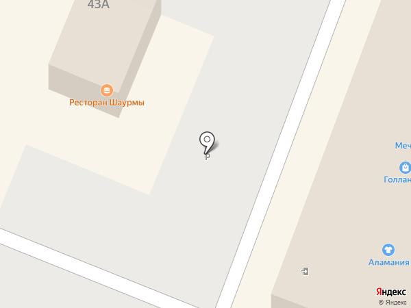 Веселый голландец на карте