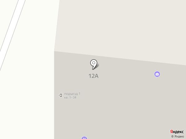 Дезинфекционная компания на карте